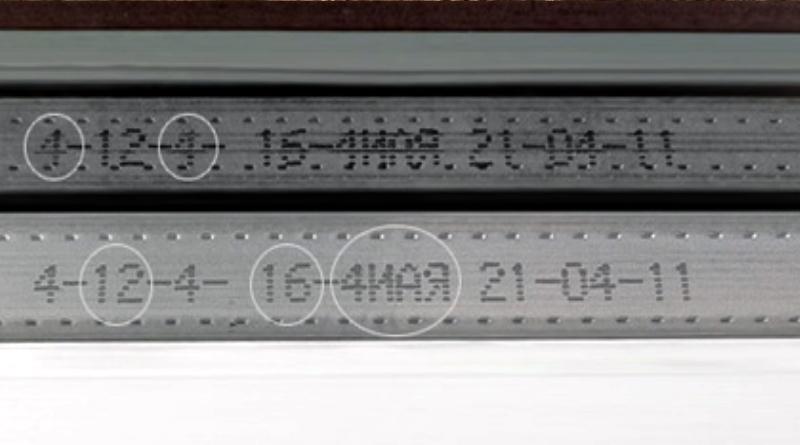 Маркировка стеклопакетов расшифровка формул